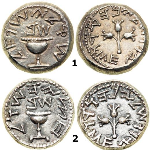 Монета иудеев 4 буквы спб мк